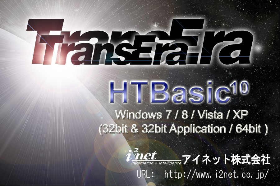 New HTBasic 10.0
